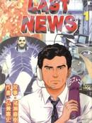 LastNews 第1卷