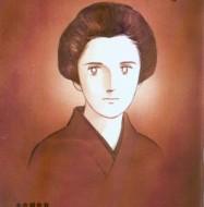 奈津之藏 第1卷