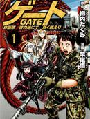 GATE奇幻自卫队漫画67