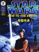 索龙三部曲:帝国传承 第2话