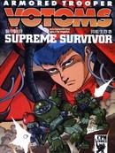 装甲骑兵 波特姆斯-异能生存者漫画