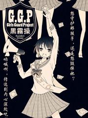 G.G.P