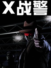 x战警:阴影