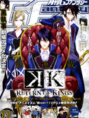 Return Of Kings漫画