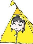 魔法少女★自宅酱漫画