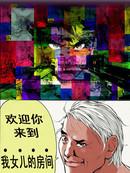 the house漫画