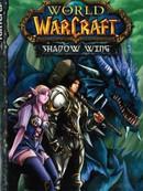 魔兽世界:暗影之翼漫画