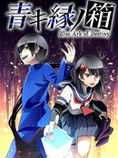 Blue Ark of Destiny漫画
