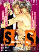 SS-DOUBLE漫画