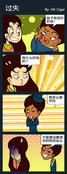 集体笑漫画
