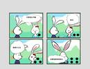 加德纳的漫画