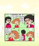 家家乐漫画