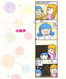 快乐一族漫画