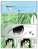 乱闯皇宫漫画