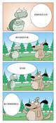 小乌龟漫画