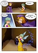 女巫与精灵漫画