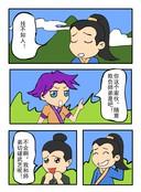 欺负师弟漫画