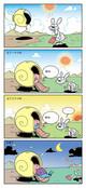 日出东方漫画