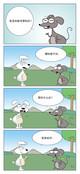 同学蹙额漫画