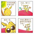 兔子很笨漫画