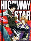 highway star漫画