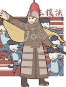 刘铭传漫画大赛大陆赛区故事类作品4漫画