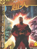 想象一下斯坦李的超人漫画