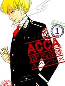 ACCA13区监察课 第21话