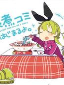 PSO2「ぷそ煮コミ」漫画