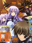 MUV-LUV(ALTERNATIVE) 第47话