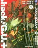 .hack-G.U
