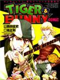 TIGER&BUNNY漫画